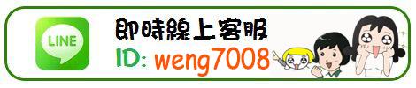 Line:book365
